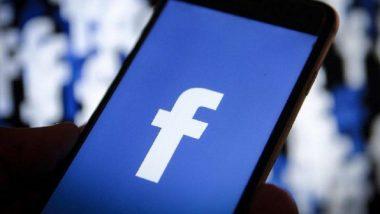 फेसबुक कंपनीकडून लाखो युजर्सचे Email ID अपलोडट