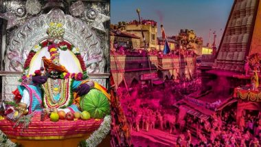 Jyotiba Yatra, Kolhapur 2021: कोरोनाच्या पार्श्वभूमीवर कोल्हापूर येथील जोतिबा यात्रा रद्द
