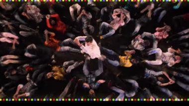 Nagin Dance Song: आदर्श शिंदे च्या आवाजात 'कागर' सिनेमातील नवं  दमदार गाणं 'नागीण डान्स' (Watch Video)