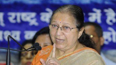 Sumitra Mahajan is Fine: माजी लोकसभा अध्यक्ष सुमित्रा महाजन ठीक आहेत, त्यांच्या मृत्यूची बातमी अफवा- Kailash Vijayvargiya