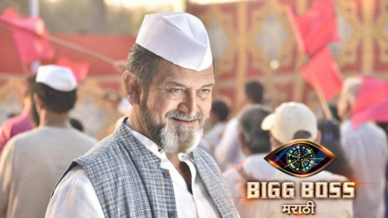 Big Boss Marathi 2 Promo ची घोषणा; महेश मांजरेकर 21 एप्रिलला घेऊन येणार 'बिग बॉस मराठी 2' चा पहिला प्रोमो
