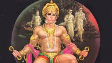 Hanuman Jayanti 2019: तुलसीदास रचित 'हनुमान चालीसा' मध्ये सूर्य ते पृथ्वीच्या अंतरा बाबत आढळतो  विशेष उल्लेख (Watch Video)