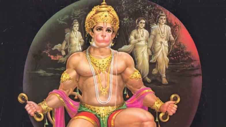 Hanuman Jayanti 2019: हनुमान जयंती का साजरी केली जाते? जाणून घ्या हनुमानाची जन्मकथा
