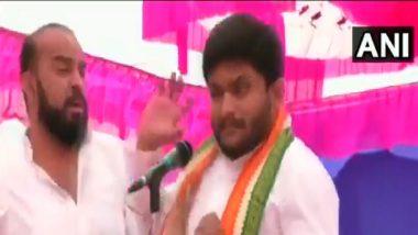 गुजरात: भरसभेत काँग्रेस नेते हार्दिक पटेल यांच्या कानशिलात लगावली (Watch Video)
