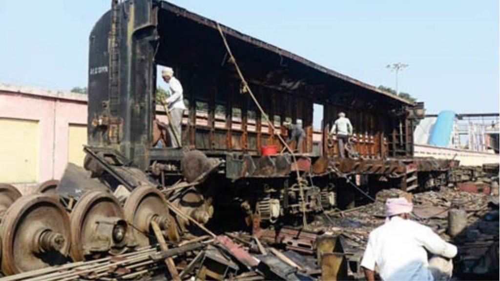 भारतीय रेल्वे प्रशासनाने भंगार विकून केली करोडो रुपयांची कमाई