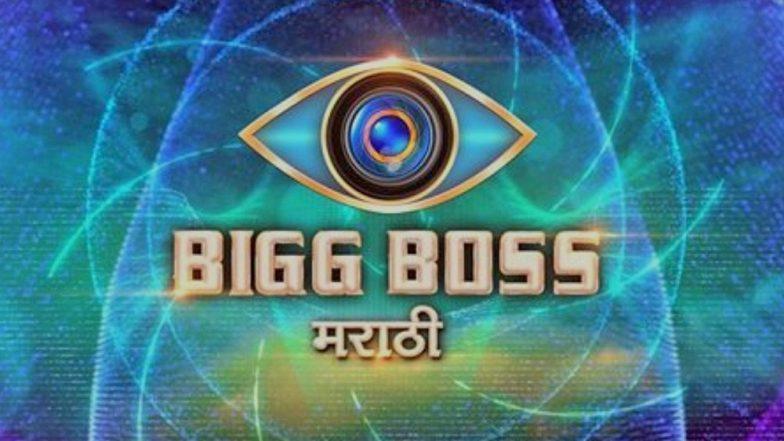 Bigg Boss Marathi Season 2: बिग बॉस स्पर्धकांच्या नावांची अद्याक्षरे जाहीर; हे असतील या पर्वातील स्पर्धक
