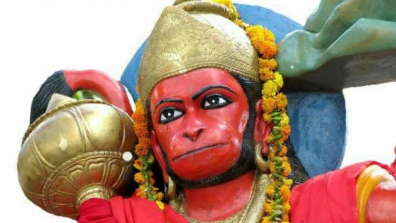 Hanuman Jayanti 2019: भारतातील विविध राज्यात 'हनुमान जयंती' च्या तारखांमध्ये तफावत! पाहा कधी कुठे साजरी केली जाते हनुमान जयंती