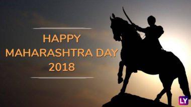 Maharashtra Day 2019: महाराष्ट्र राज्याचा स्थापन दिवस म्हणजेच महाराष्ट्र दिन, या बद्दल थोडक्यात जाणून घ्या