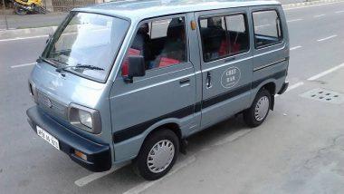 तब्बल 35 वर्षांनतर मारुती कंपनीकडून ओमनी गाडीचे उत्पादन थांबवण्याचा निर्णय