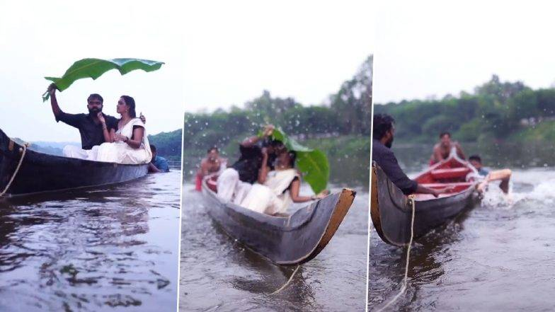 प्री वेडिंग फोटोशूट दरम्यान Kiss करताना कपल नदीत पडलं (Viral Video)