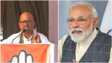 Lok Sabha Elections 2019: पंतप्रधान नरेंद्र मोदी यांना वाराणसी येथून प्रियांका गांधी नाही तर अजय राय टक्कर देणार