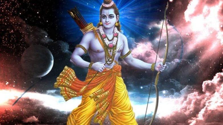 Ram Navami 2019: रामनवमी का साजरी करतात?