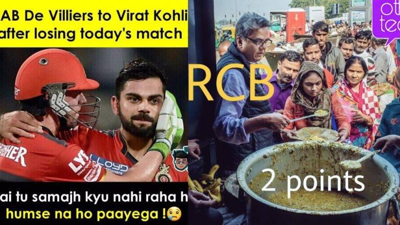 IPL 2019 मधील सहाव्या पराभवानंतर रॉयल चॅलेन्जर्स बंगलोर सोशल मीडियावर ट्रोल; फनी मीम्स व्हायरल