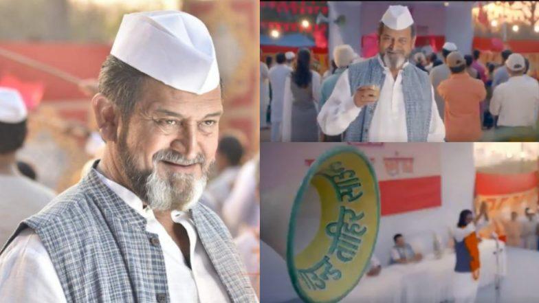 Bigg Boss Marathi 2 First Promo: यंदा बिग बॉस मराठी 2 च्या घरात राजकारणी घेणार स्पर्धक म्हणून एन्ट्री? (Watch Video)