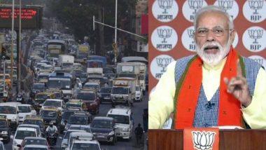 Lok Sabha Elections: नरेंद्र मोदी यांच्या मुंबई मधील सभेच्या पार्श्वभूमीवर BKC परिसरात वाहतूक वळवली; बदल पाहून बाहेर पडण्याचं Mumbai Traffic Police विभागाचं आवाहन