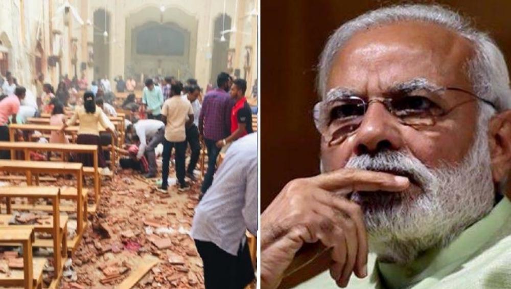 Sri Lanka Serial Blasts: श्रीलंका येथील साखळी बॉम्ब स्फोटाचा पंतप्रधान नरेंद्र मोदी यांच्याकडून तीव्र शब्दांत निषेध, भारतीयांसाठी हेल्पलाइन सुरु