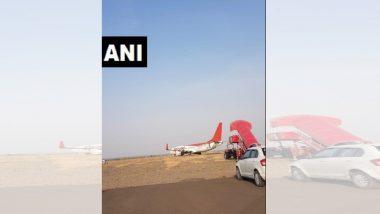 महाराष्ट्र: दिल्लीहून शिर्डीला येणारे Spicejet SG946 चे विमान धावपट्टीवरुन घसरले; प्रवाशी सुखरुप