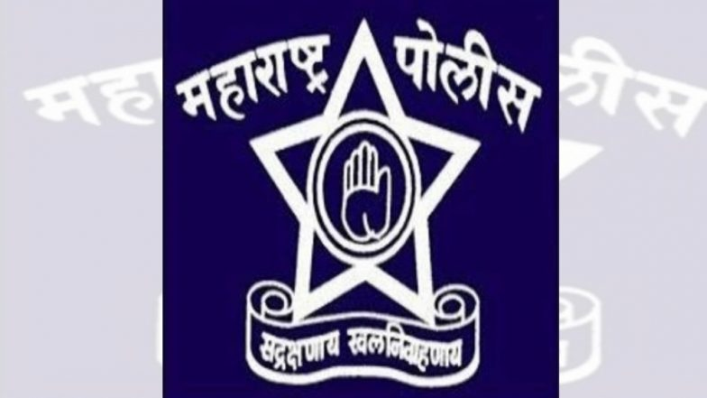 अभिमानास्पद! महाराष्ट्र पोलिस खात्यातील 11 अधिकार्यांना 'केंद्रीय गृहमंत्री पदक'