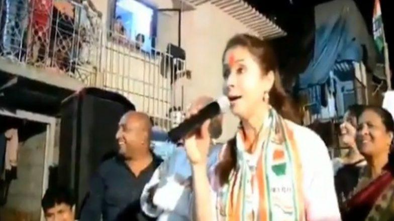 Lok Sabha Elections 2019: निवडणूक प्रचारादरम्यान उर्मिला मातोंडकर हिने लहान मुलांसाठी गायले गाणे (Watch Video)