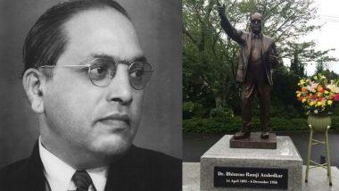 Ambedkar Jayanti 2019: 'आंबेडकर जयंती' चं सेलिब्रेशन 1928 पासून सुरू झालं; कोणी आणि कशी सुरू केली भीम जयंती?