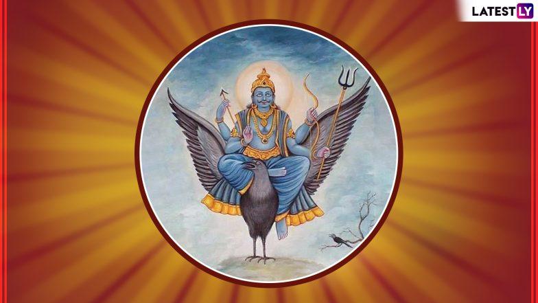Shani Jayanti 2019: शनि जयंती दिवशी तब्बल 149 वर्षानंतर दुर्मिळ योग; साडेसातीची छाया, जाणून घ्या आपल्या राशीवर काय पडेल प्रभाव