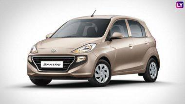 या महिन्यात Hyundai Santro ची नवी ऑफर; तब्बल 31 हजाराची घसघसीत सूट