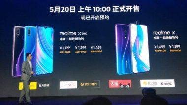भारतात 5G नेटवर्क सुरु होण्याआधी तयार आहे RealMe 5G स्मार्टफोन