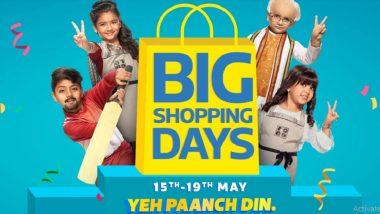Flipkart Big Shopping Days: 15 मे पासून सुरु होईल फ्लिपकार्ट 'बिग शॉपिंग डेज' सेल; या स्मार्टफोन्सवर मिळेल जबरदस्त सूट