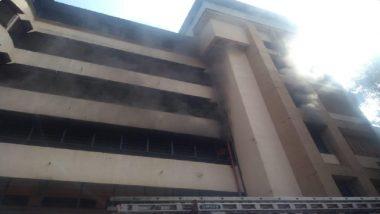 Thane Fire: ठाणे येथील श्री मावळी मंडळ हायस्कूल मध्ये आग