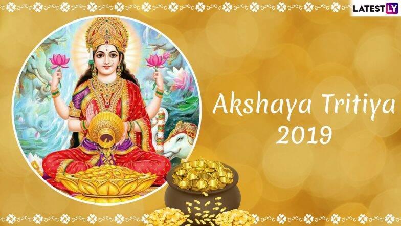 Happy Akshaya Tritiya 2019: अक्षय्य तृतीयेच्या दिवशी जाणून घ्या पूजा-विधी शुभ मुहूर्त