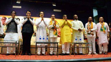 महाराष्ट्रातून कॉंग्रेस हद्दपार? भाजप-शिवसेना तब्बल 43 जागांवर आघाडीवर, कॉंग्रेस-राष्ट्रवादीकडे फक्त 4 जागा (संपूर्ण यादी)