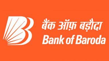 Bank of Baroda कडून स्वस्तात घर खरेदी करण्याची संधी; जाणून घ्या काय आहे ऑफर