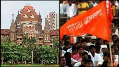 Maratha Reservation Verdict: मराठा आरक्षण वैध पण 16% नाही,  शिक्षण आणि नोकरीमध्ये आरक्षण मिळणार; मुंबई उच्च न्यायालयाचा निर्णय