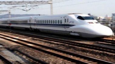 चीन: आयुष्यातील जोडीदाराला शोधण्यासाठी 'लव्ह स्पेशल' ट्रेनमधून नक्की प्रवास करा!