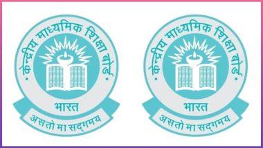 CBSE Class 10 Results 2019: सीबीएसई बोर्ड परीक्षा निकाल जाहीर, केरळची Bhavana N Sivadas अव्वल, जाणून घ्या टॉपर्स डिटेल्स घ्या जाणून