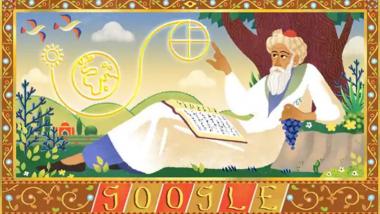Omar Khayyam Birth Anniversary Google Doodle: ओमर खय्याम यांच्या 971 व्या जन्मदिवशी गुगलने साकारले अनोखे डुडल (Watch Video)
