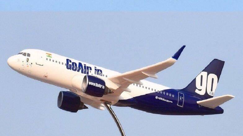 GoAir Sale: आजपासून सुरु होणार गो एअर सेल; देशांतर्गत विमान प्रवासासाठी मोजा केवळ 899 रुपये