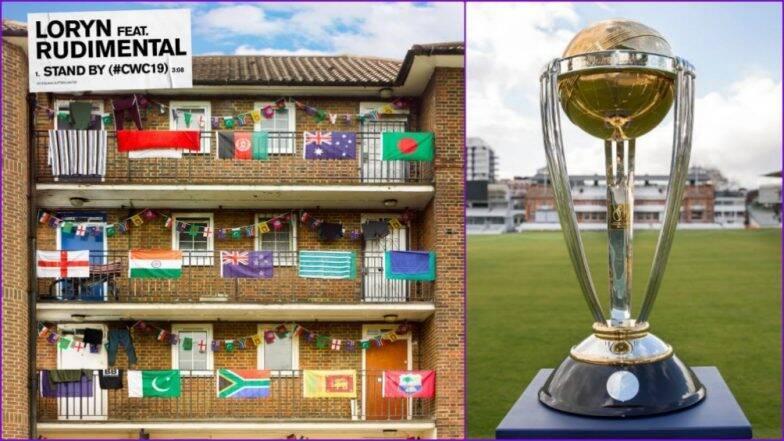 ICC Cricket World Cup 2019 Anthem Song: लोरिन आणि रूडिमेंटल या बँडने साकारलेलं 'वर्ल्ड कप'चं खास एंथम साँग (Watch Video)