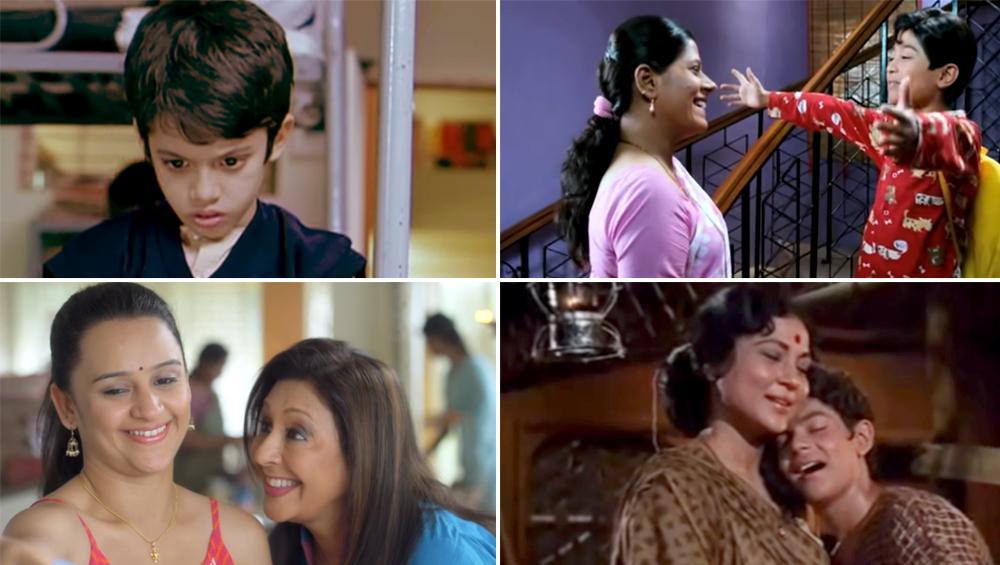 Mother's Day 2019 Special Songs: 'आई' चे महत्त्व पटवून देणारी मराठी आणि हिंदी सिनेमातील 8 हळवी गाणी