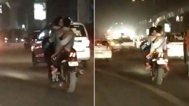 दिल्ली: चालत्या बाईकवर अश्लील चाळे करताना कपल कॅमेऱ्यात कैद; IPS अधिकाऱ्याने शेअर केला व्हिडिओ (Viral Video)