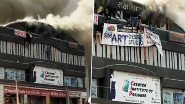 गुजरात: सुरतमध्ये कोचिंग क्लास इमारतीला भीषण आग; 12 विद्यार्थ्यांचा मृत्यू; 30 जण अडकल्याची भीती