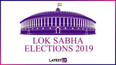 Maharashtra Lok Sabha Election Results 2019: औरंगाबाद मध्ये चंद्रकांत खैरे विरूद्ध  इम्तियाज जलील लढत रंगतदार वळणावर