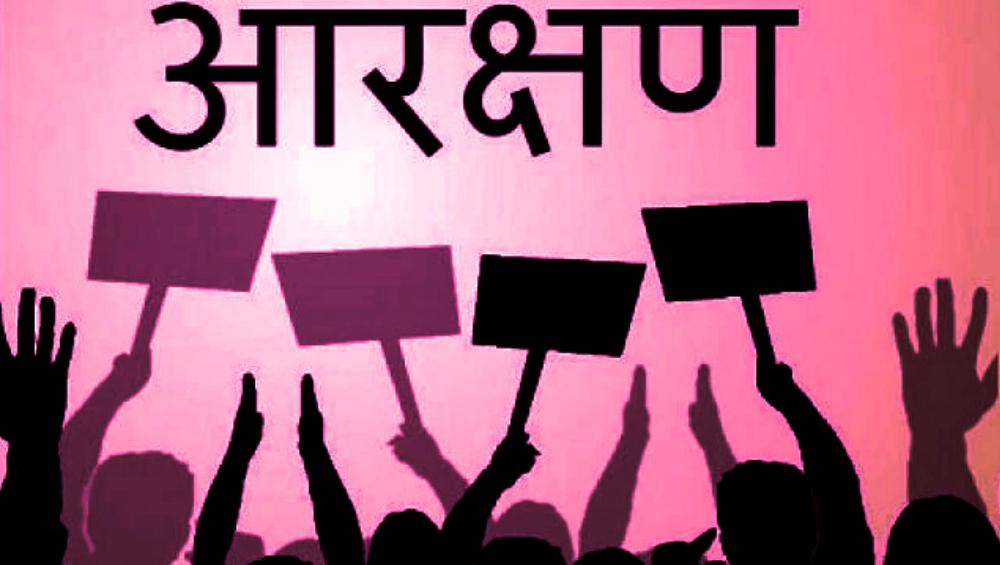 मुंबई: आझाद मैदान येथे मेडीकलच्या विद्यार्थ्यांचे आंदोलन कायम, सरकारी आश्वासन केवळ अद्याप तरी कागदावरच