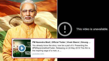 युट्यूब वरुन पुन्हा एकदा हटवला 'PM Narendra Modi' चित्रपटाचा ट्रेलर