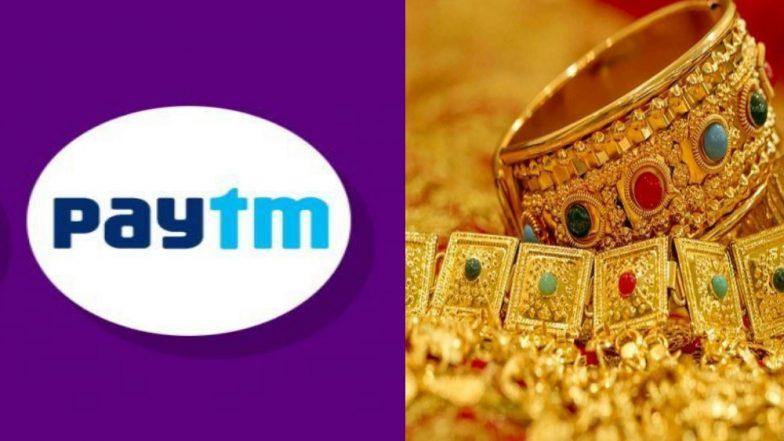 अक्षय्य तृतीया सणानिमित्त Paytm द्वारे एक रुपयात सोनं खरेदी करण्याची सुवर्णसंधी; पहा काय आहे ऑफर