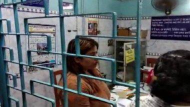 ममता बॅनर्जी यांचा मीम्स फोटो सोशल मीडियात व्हायरल करणाऱ्या तरुणीला 14 दिवसांची तुरुंगवासाची शिक्षा, उद्या सुप्रीम कोर्टात सुनावणी होणार
