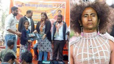 Mamta Banarjee Met Gala Meme Case: भाजपा युवा नेत्या 'प्रियंका शर्मा' ला ममता दीदी यांचा मीम बनवल्याप्रकरणी अखेरीस जमीन मंजूर