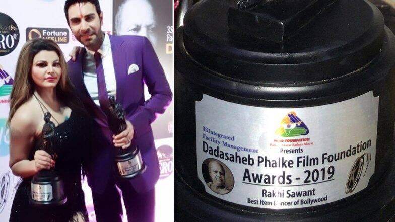 राखी सावंत मानाच्या दादासाहेब फाळके पुरस्काराने सन्मानित; ठरली 'Best Item Dancer in Bollywood'