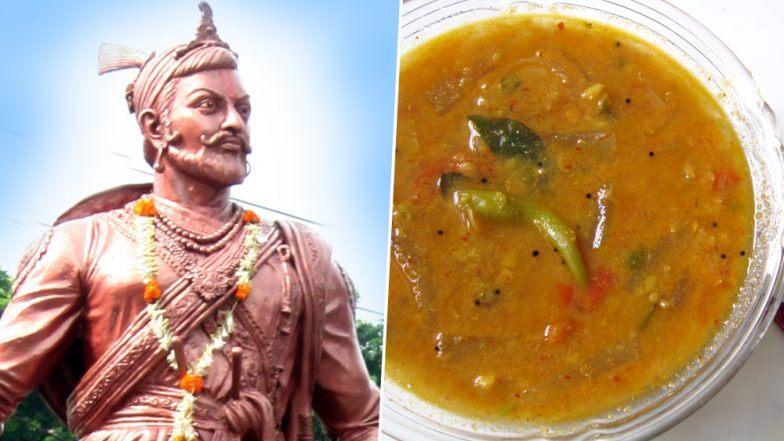 Chatrapati Sambhaji Maharaj Jayanti 2019: छत्रपती संभाजी महाराज आणि सांबार या पदार्थाचा  काय आहे संबंध?