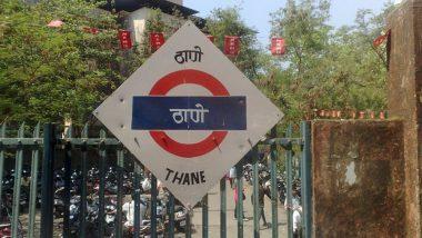 ठाणेकरांसाठी खुशखबर! ठाणे आणि मुलुंडदरम्यान नव्या रेल्वे स्टेशनला मंजुरी; सरकार 14 एकर जागा देणार